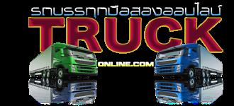 Truck 101 Online