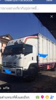 ขายด่วน รถบรรทุก 6ล้อตู้ประตู 10 บาน ยาว 7.5 ม. ปี 2013