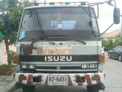 ขาย ISUZU FIR 195 แรง