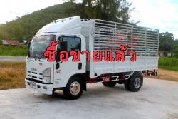 ขาย ISUZU NMR 130 ปี54 รถบ้านใช้งานน้อยไม่เคยชน กะบะเหล็กยาว4.30เมตร พื้นเหล็กเป