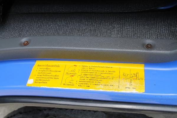 ขาย ISUZU NPR 130 ปี47 รถเดิมห้างแท้สภาพนางฟ้า สีเดิมบาง