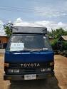 ขายรถบรรทุก 4 ล้อ Toyota Dyna