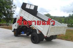 ขาย HINO 710xzu 150แรงปี56 กะบะดัมพ์สามมิตรกะบะ4เมตรรถบ้านใช้น้อยมือเดียวออกศูนย