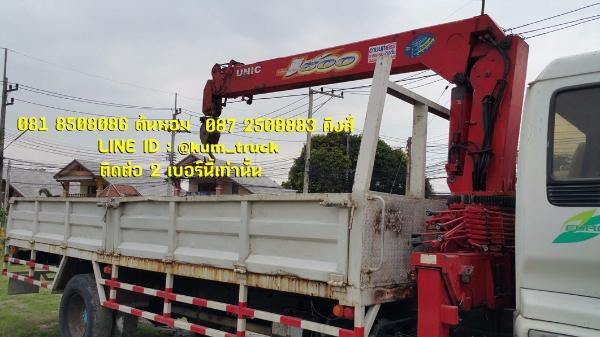 ขาย ISUZU DECA ติดเครน 5 ตันของ UNIC รถปี47 กระบะยาว 6.4เมตร