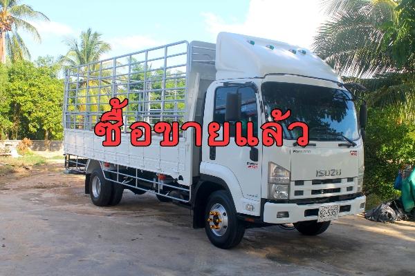 ขาย ISUZU FRR 210  สภาพนางฟ้ากระบะ5.6 เมตร รถบ้านมือเดียวหัวสีเดิมไม่เคยมีชน